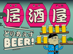 Let's enjoy the Japanese ULTIMATE pub culture!