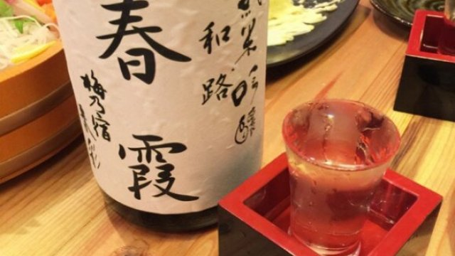 Drink All the Sake! Japan's Five Best All-You-Can-Drink Offers
