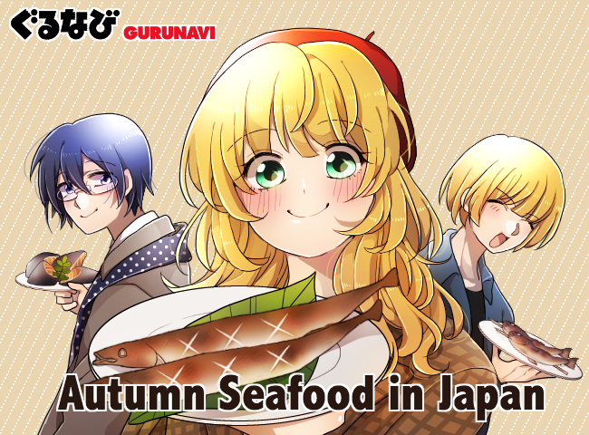 Japanese Seafood: 8 Succulent Saltwater Delights of Autumn