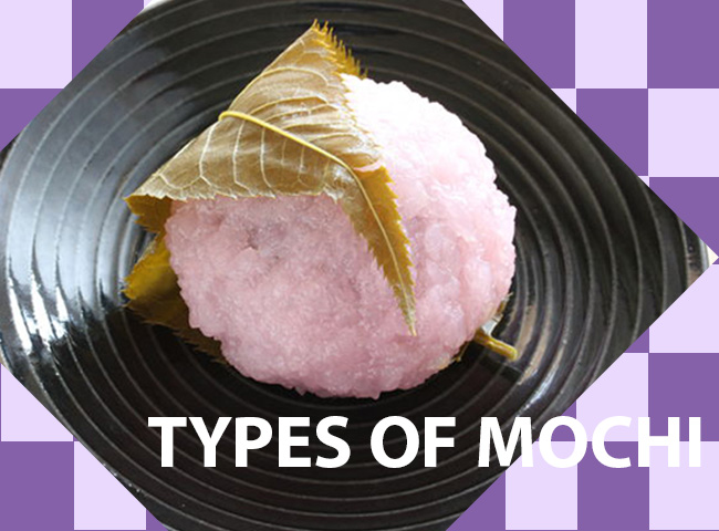 9 Types of Mochi (Japanese Rice Cakes)