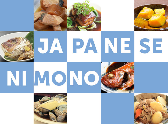 Nimono - Japan's Flavorful Braised Dishes