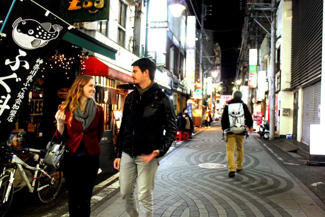 An Intimate & Entertaining Night Out in Quaint Noge, Yokohama
