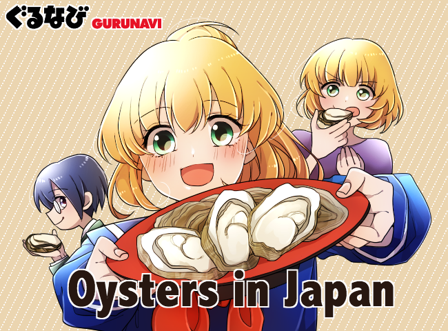 Oysters in Japan - Everything You Need to Know
