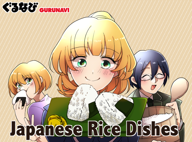 12 Popular Japanese Rice Dishes