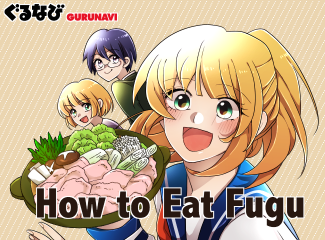 8 Popular Ways to Eat Fugu (Japan Pufferfish)