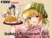 How & Why to Visit an Izakaya (Japanese Gastropub)