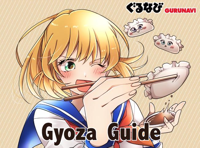 A Guide to Gyoza (Japanese Dumplings)