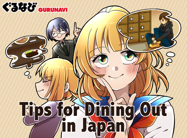 Guide to Dining Out in Japan - Travel Tips for Japan