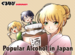 10 Must-Drink Types of Popular Japanese Alcohol