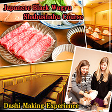 Seasonal Cuisine & Japanese Black Wagyu Shabushabu Course + Dashi Making Experience