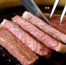 Experience Miyazaki Ozaki Beef at Japanese-style restaurant, grilled by the staff at your table - Yuri Course