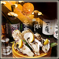 A present included. Choose from 1 Eat & Compare fresh seasonal oysters 2 Drink & Compare Japanese sake, with side dishes