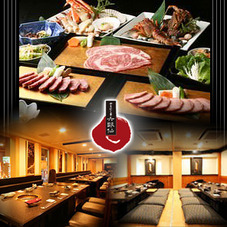 90 min all-you-can-eat Matsusaka beef yakiniku and red king crab & pre-cut Matsusaka beef demonstration experience