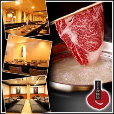 90 min all-you-can-eat Matsusaka beef and red king crab shabu-shabu & Matsusaka beef pre-cut demonstration experience