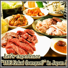 Let's experience banquets in Japan, enjoying all you can eat Yakiniku and sing karaoke to your heart's content!