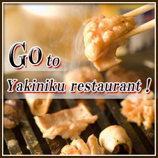 GO to Yakiniku restaurant! Compare the flavors of various cuts and experience your first organs challenge