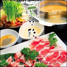 Standard Japanese Dish,