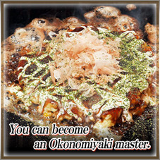 Experience Cooking Okonomiyaki by Yourself 〈This event is conducted every day〉