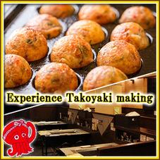 Wear a Takonotetsu uniform and experience Takoyaki making - 1 drink included!