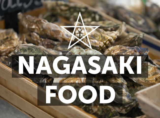 Nagasaki Food: International Cuisine Steeped in Maritime History