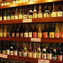 Premium Plum Wine (Umeshu) Tasting