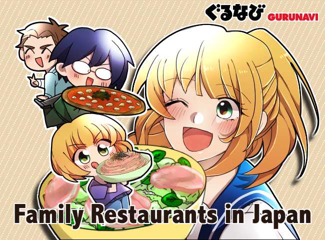Japanese Family Restaurants: Casual Comfort Meets Cuisine