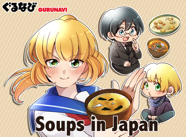 Popular Japanese Soups and Stews: A Tempting, Tasty Guide