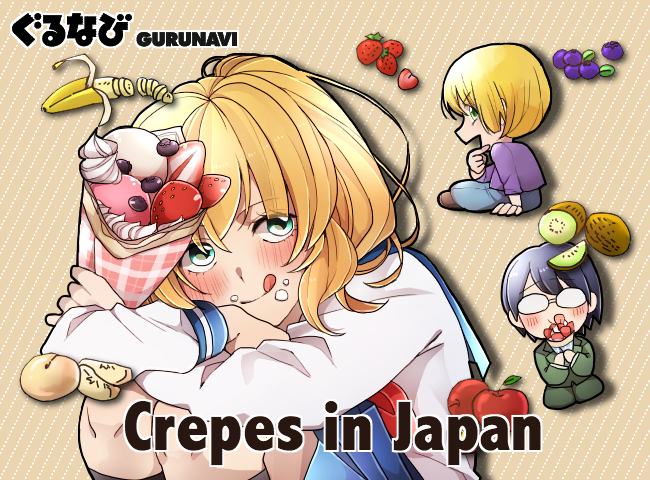 Japanese Crepes: Sweet and Savory Snacks to Eat On the Go