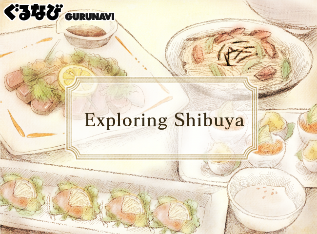Things to Do and Eat in Shibuya: A Lively Hub of Endless Fun