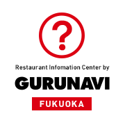 Fukuoka Restaurant Information Center by GURUNAVI