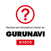 Kyoto Restaurant Information Center by GURUNAVI