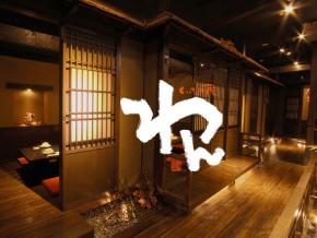 Kuimono-ya Wan - Izakaya restaurants