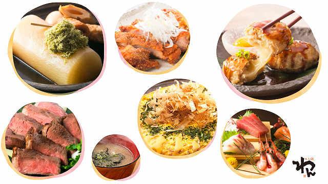 Kuimonoya Wan, food