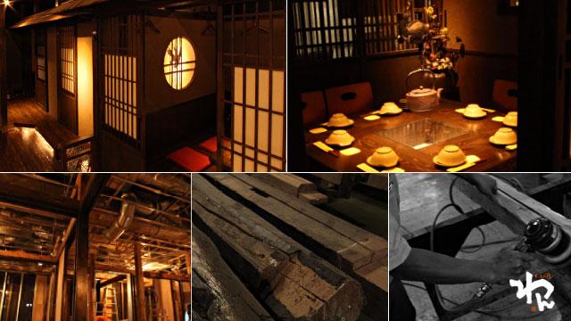 Kuimonoya Wan, interior