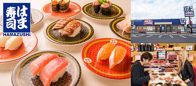 HAMAZUSHI-Japan's Largest Conveyor Belt Sushi Chain