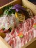 Seiro-mushi (Basket Steamer Dish) Course