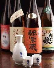 Sake-Hot