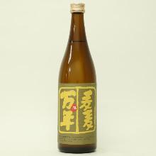 Mugi Mugi Asahi-Mannen