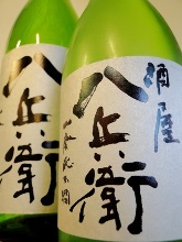 Sakaya Hachibei Junmai-Ginjou(MIE)