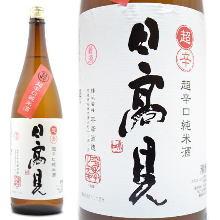 Hidakami (MIYAGI)