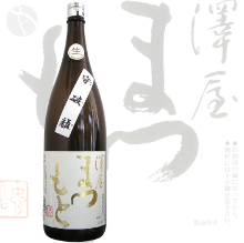 Matsumoto-Shuhari (KYOTO)