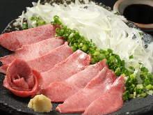 Beef tongue sashimi