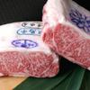 Kobe beef sirloin steak 100g