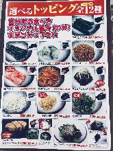 Grated daikon radish with ponzu (topping)