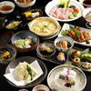 ◆Pike conger kaiseki course (Nakanoshima)【June ~ September】