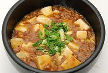 Soybean meat mapo tofu