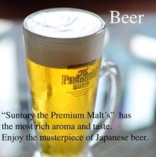 Suntory The Premium Malt's