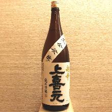 Jokigen Junmai Ginjo