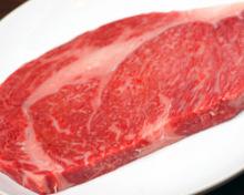 Wagyu beef spencer roll steak