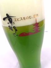 Green tea YEBISU Beer